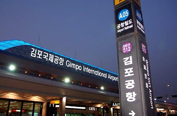 Международный аэропорт Кимпхо