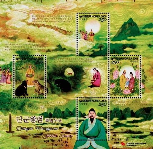 Марки, посвященные легенде о Тангуне