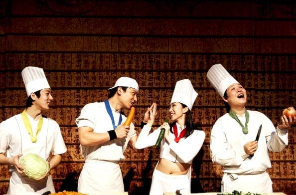Музыкально-кулинарный театр Нанта