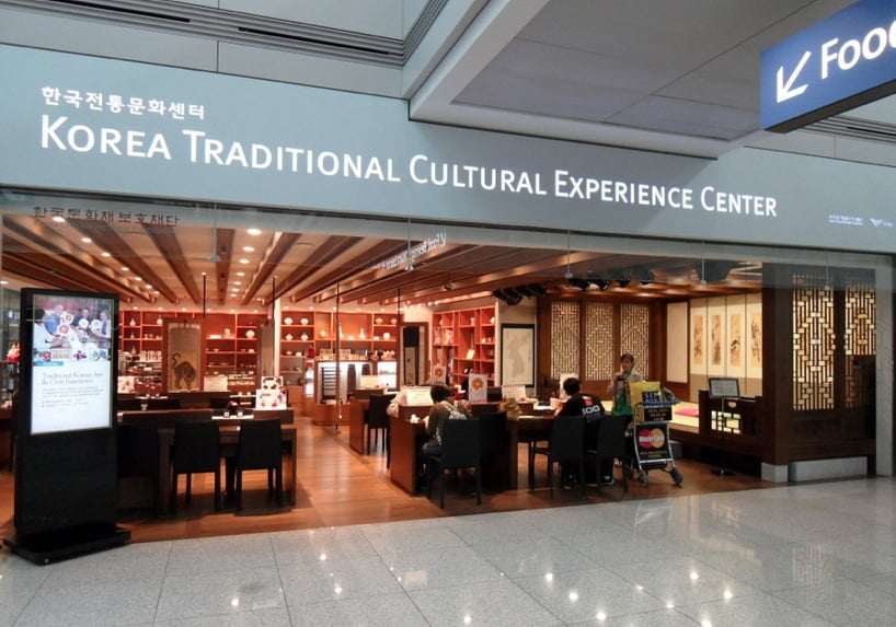 Центр корейской культуры в аэропорту Инчхон