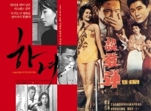 Корейское кино 60-х