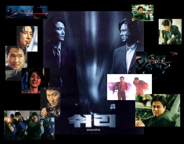 Корейское кино Шири