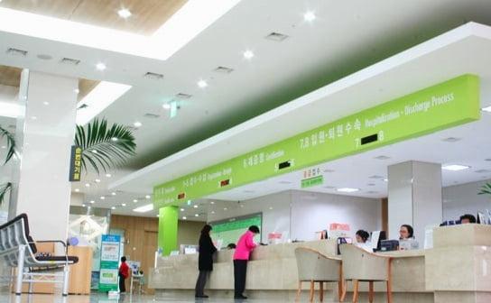 Холл корейской больницы Уридыль