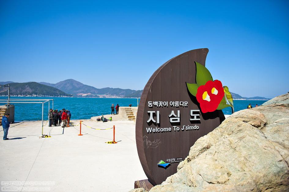 Чишимдо Корея