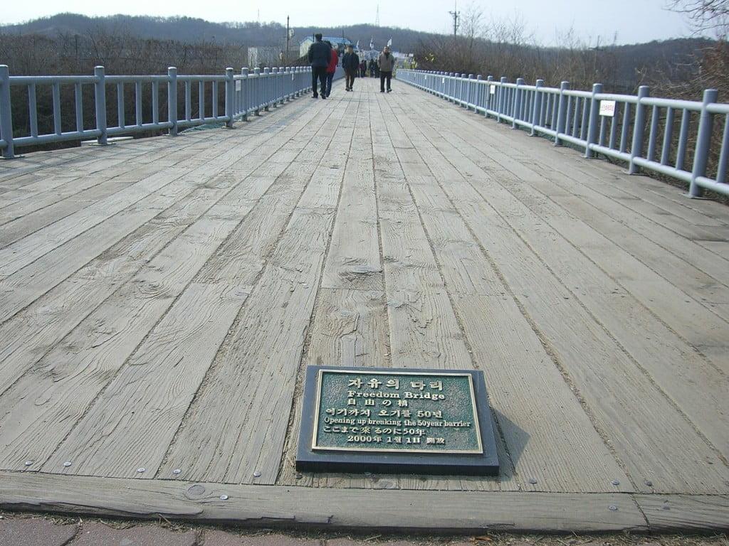 Мост свободы в Корее