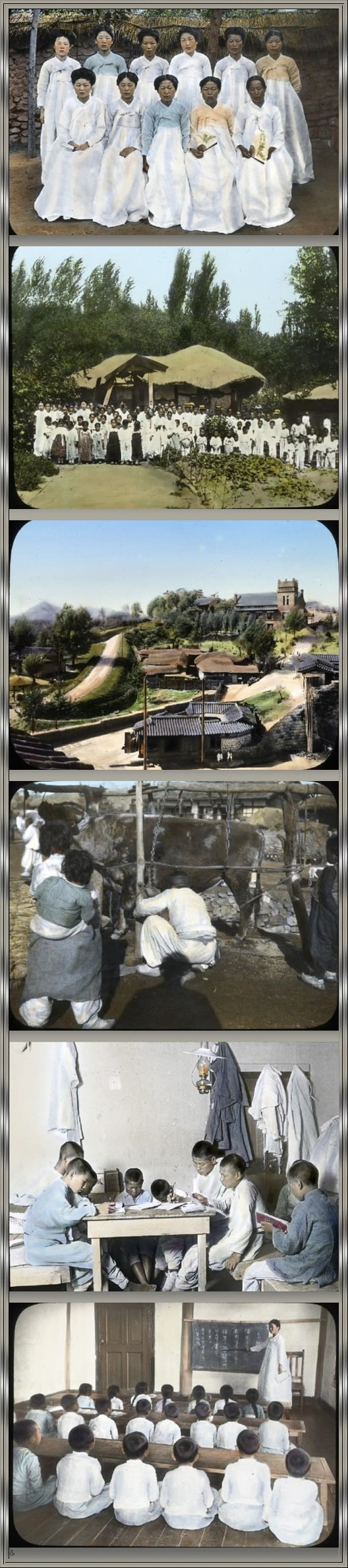 Старые фото Кореи