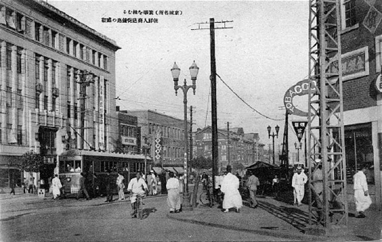 Корея начало ХХ века
