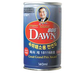 Напиток от похмелья Dawn 808