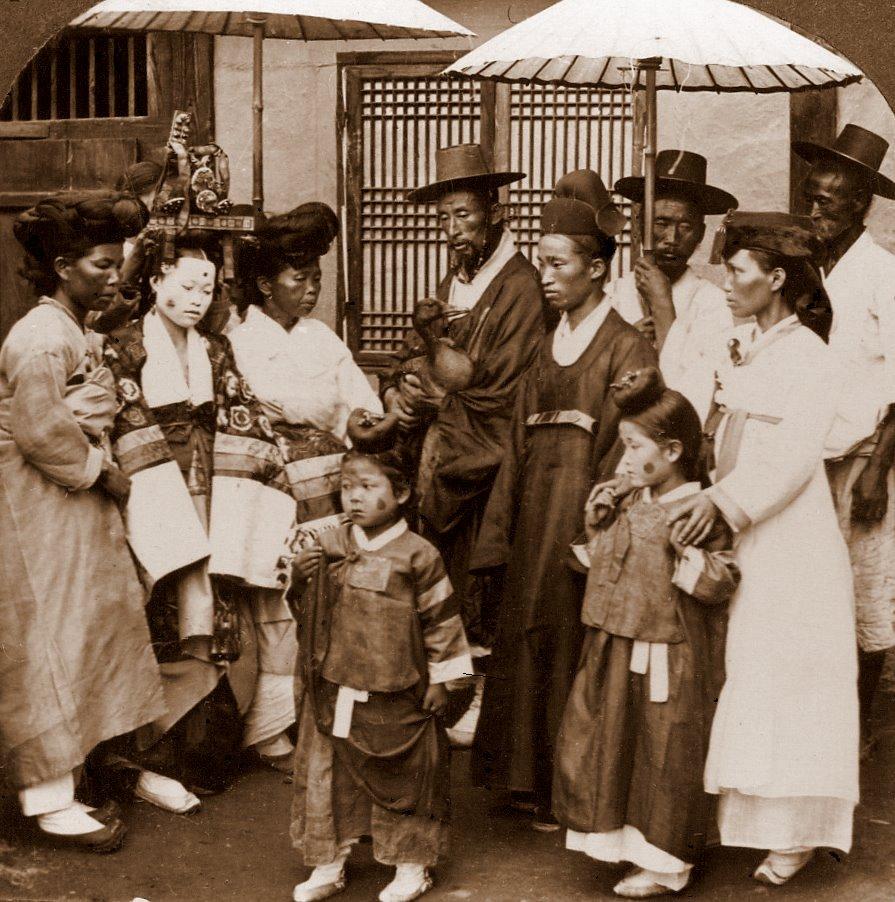Корейская свадьба начало 20 века