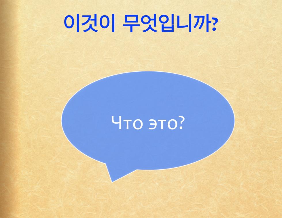 бесплатные онлайн уроки корейского языка