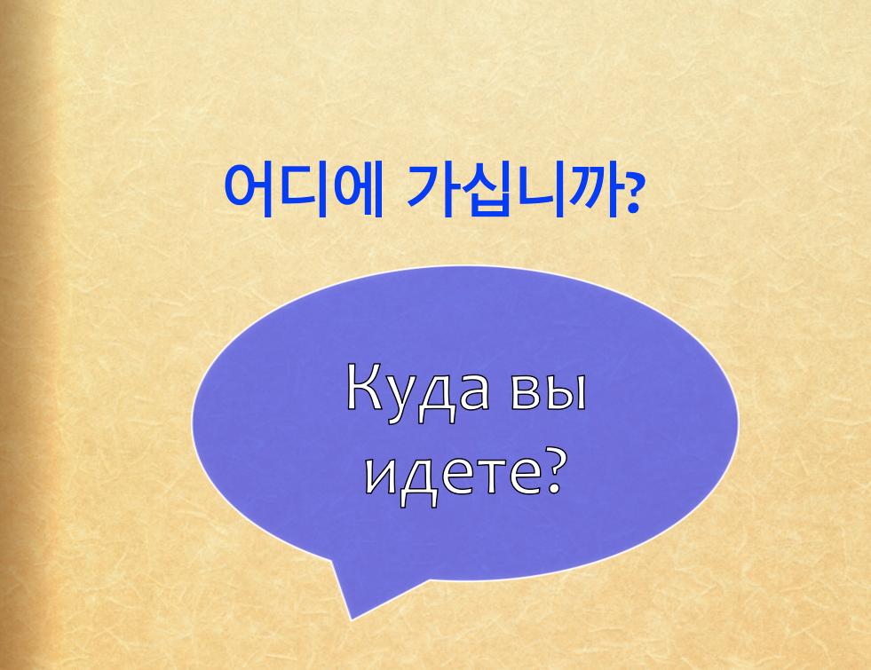 Уроки корейского бесплатно на youtube