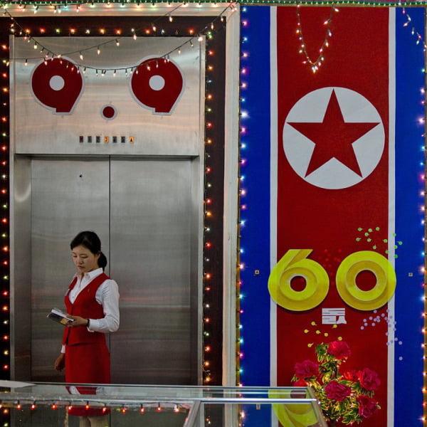 Девушки Кореи