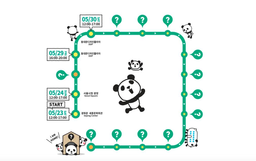 Панды в Сеуле