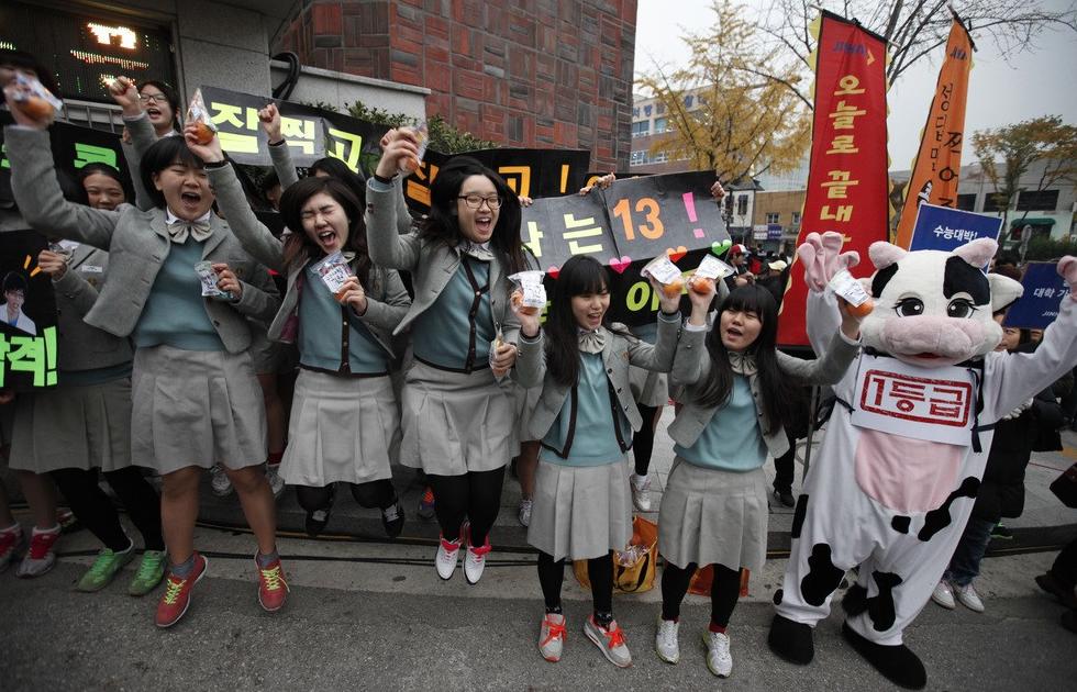 Южнокорейские студенты