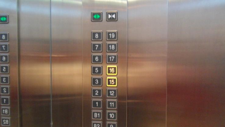 В корейских лифтах сложно найти цифру 4
