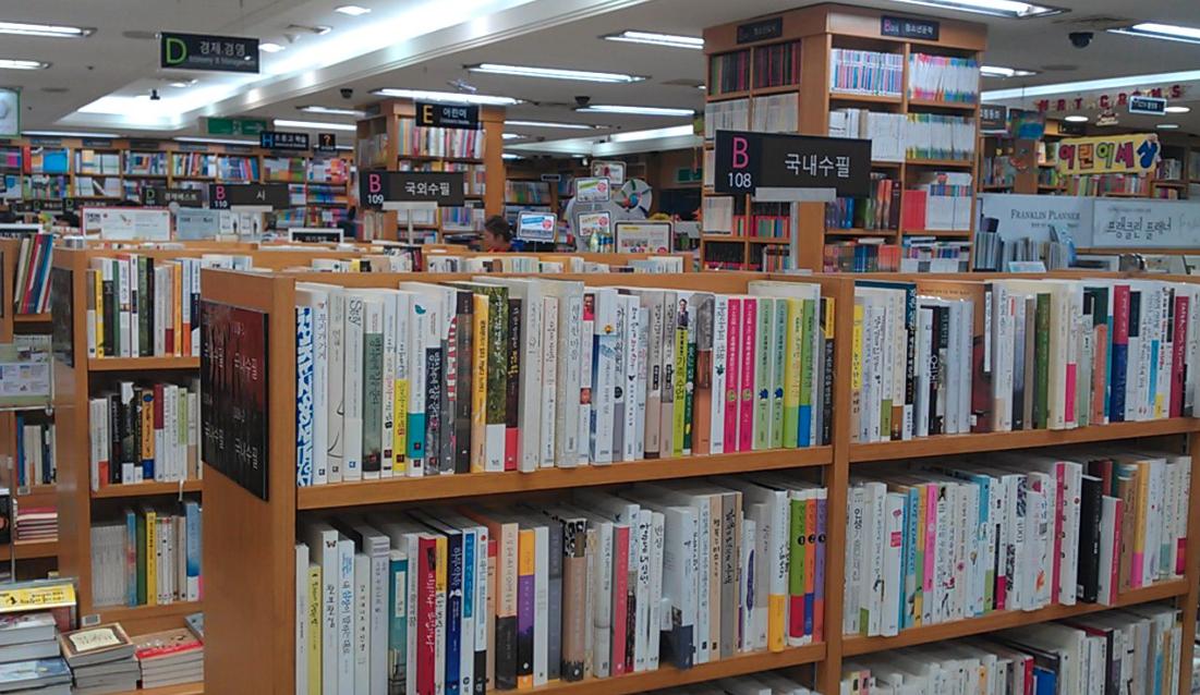 Книжный магазин в Корее