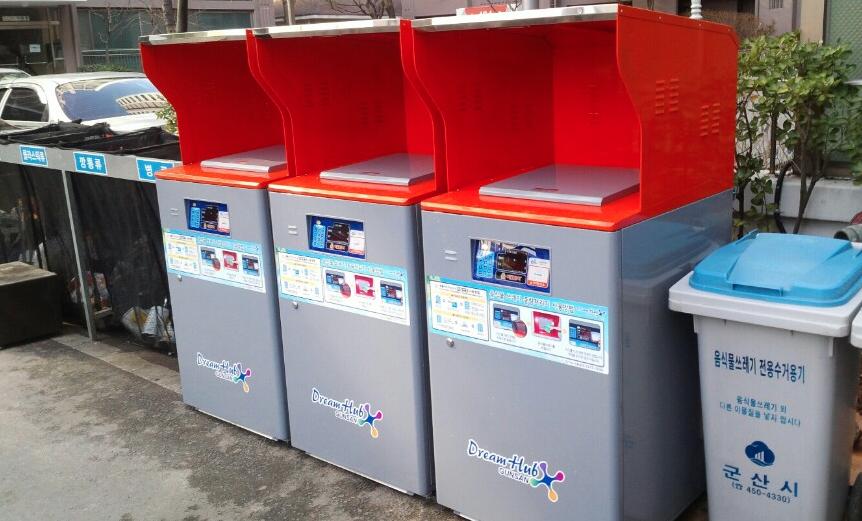 Контейнеры для мусора в Корее