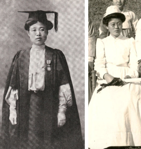 Первая женщина-врач в Корее