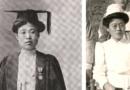 Икс-файл №40: Эстер Пак – первая женщина-врач в Корее