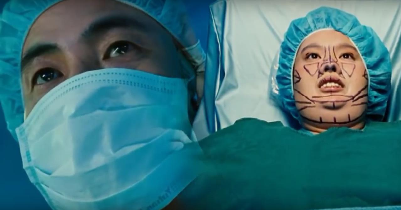 На хирургическом столе