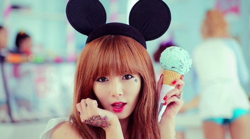 Хёна с мороженым