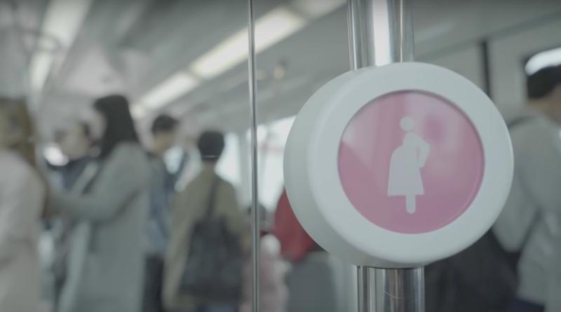 Пусанское метро