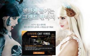 Русская модель в Корее