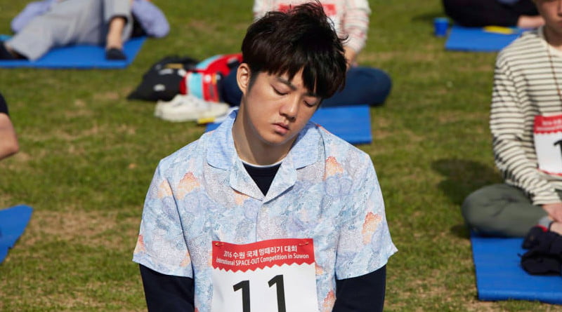 Кореец справляется о стрессом